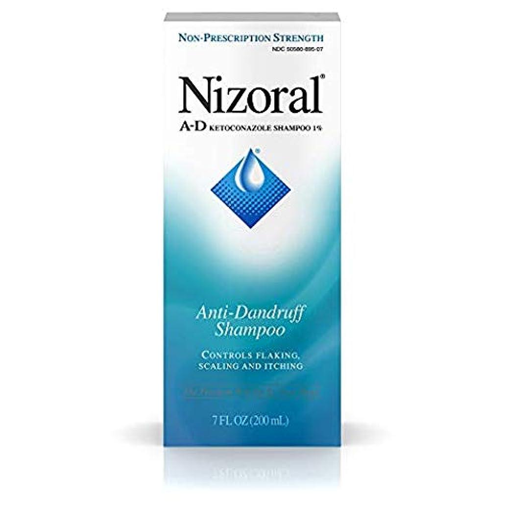 ステッチ収束プレートフケ用シャンプー Nizo-ral A-D Anti-Dandruff Shampoo 200ml