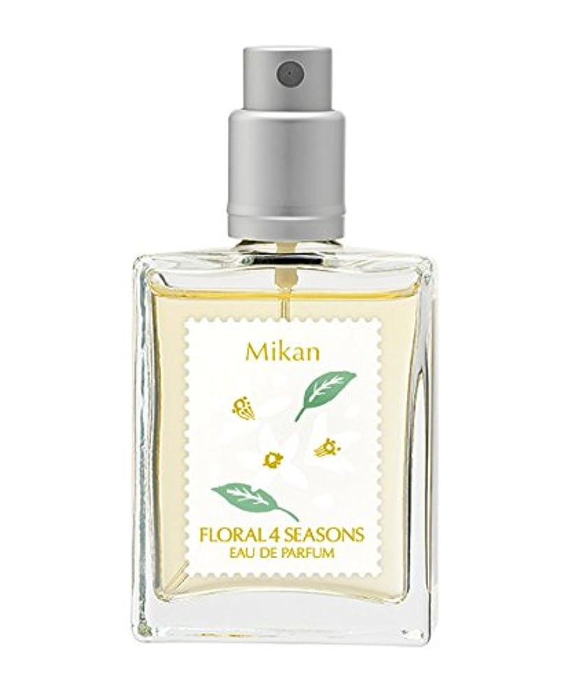 ブレース太平洋諸島十年武蔵野ワークスの香水「蜜柑(ミカン)の花」(EDP/25mL)