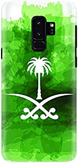 Stylizedd Samsung Galaxy S9 Plus Slim Snap Case Cover Matte Finish - Saudi Emblem - Green