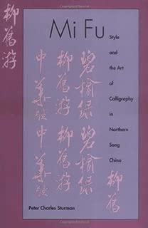 Best mi fu calligraphy Reviews