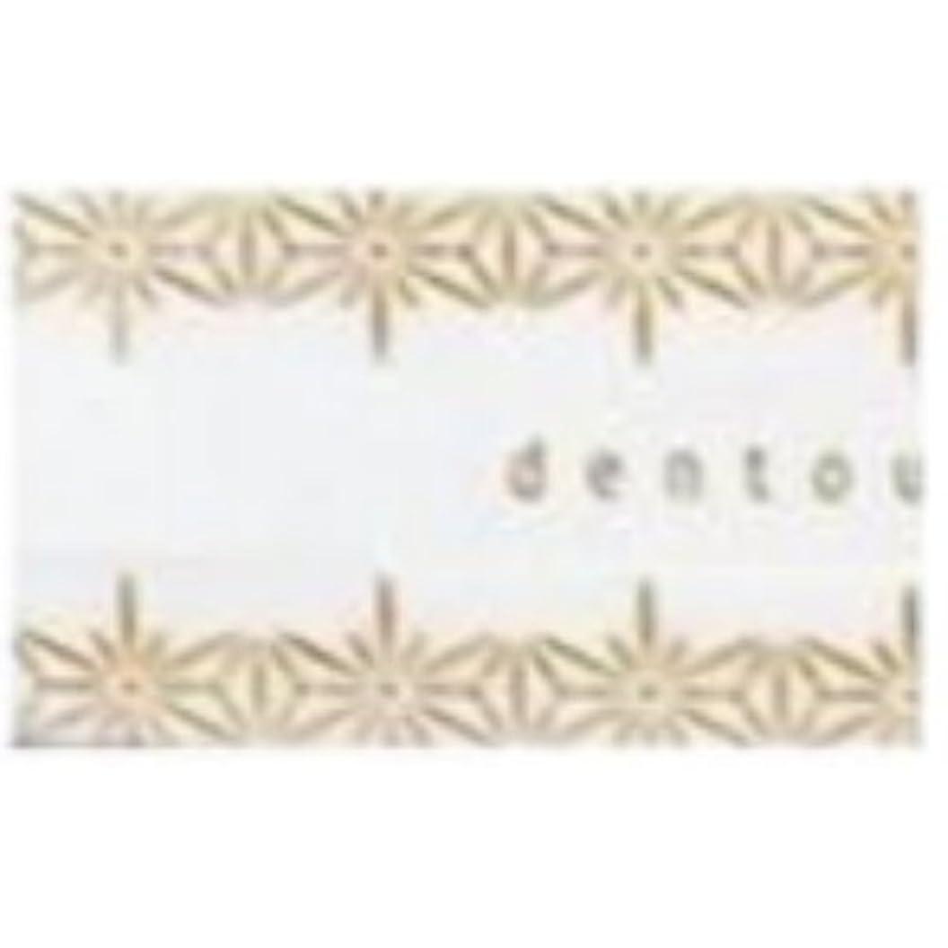 小切手重要な役割を果たす、中心的な手段となる可能薫寿堂 紙のお香 美香 沈の香り 30枚入