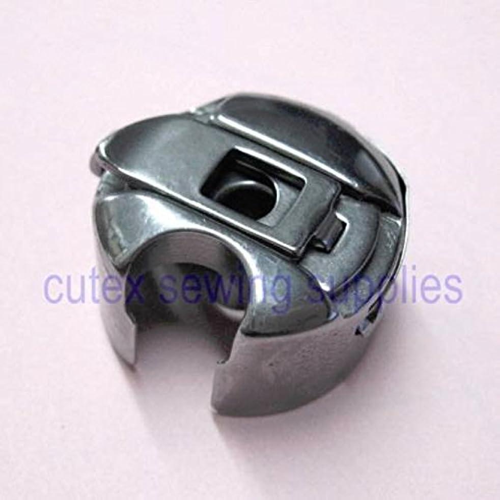 Bobbin Case for Juki Ddl-5550 Ddl-8700 Single Needle Machine #B1837-012-0a0 Made In Japan