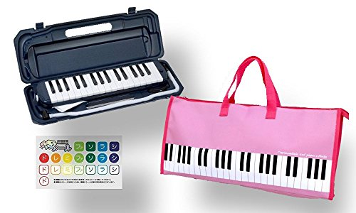 KC 鍵盤ハーモニカ (メロディーピアノ) P3001-32K ソフトケース付属 (ネイビー)