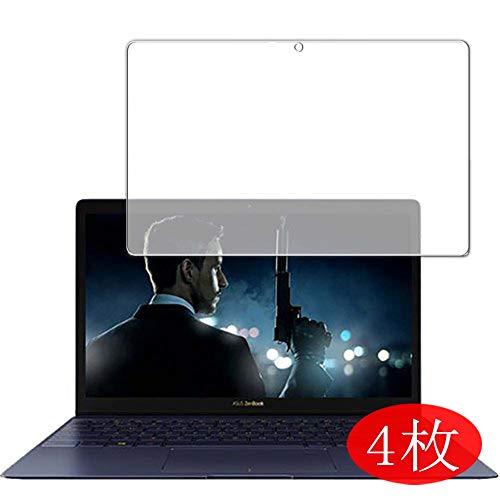 VacFun 4 Piezas HD Claro Protector de Pantalla para ASUS ZenBook 3 UX390UA 12.5