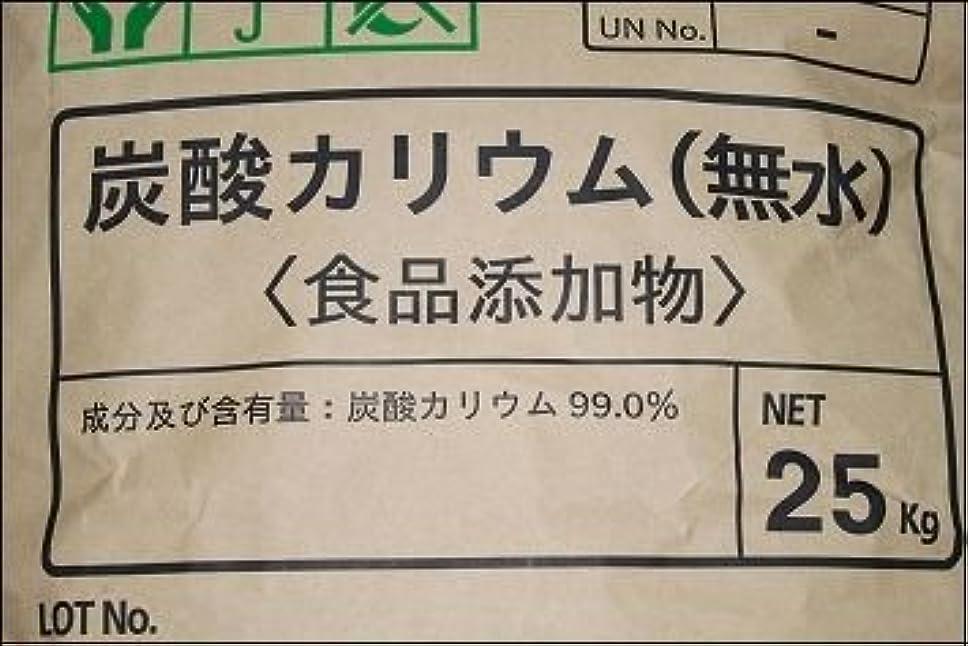 ブラジャーほめる涙炭酸カリウム25kg