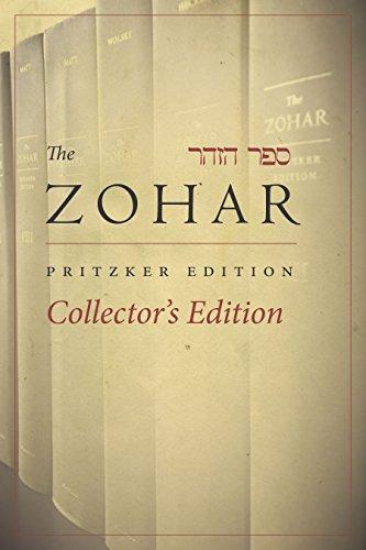 Zohar Collector