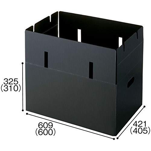アパックス プラダン黒 (大) 75リットル 組立てA式 (5枚)