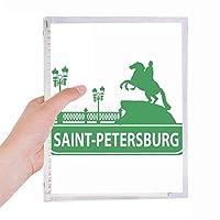 セントピーターズバーグアメリカ ランドマーク。 硬質プラスチックルーズリーフノートノート