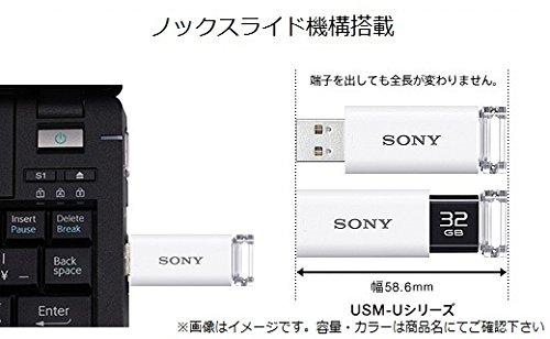 SONY(ソニー)『USM-Uシリーズ(USM32GU)』