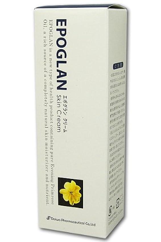 起こる薬理学熱狂的なエポグランクリーム 65g