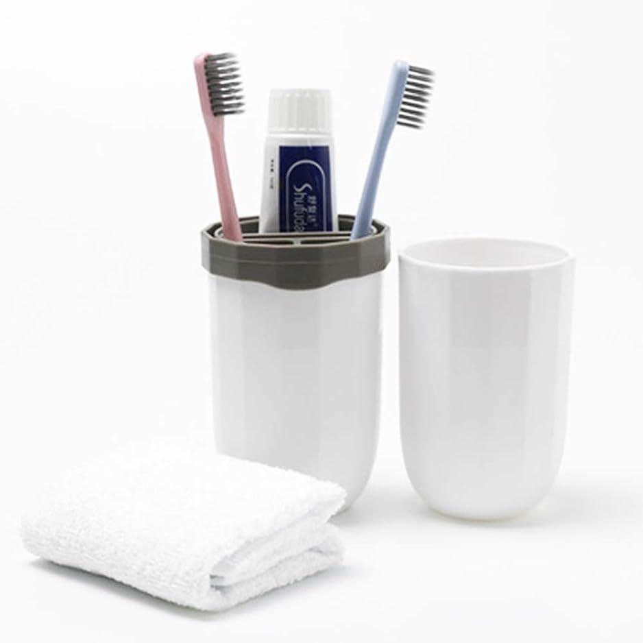 症状ステンレス重要なNITIUMI 歯磨きコップ うがいカップ 歯ブラシ収納ケース 衛生的 仕切りデザイン プラスチック製 多機能 軽量 持ち運び便利 洗面用具 アウトドアキャンプ/出張/学校/旅行用 子供 大人 最適 (ホワイト)