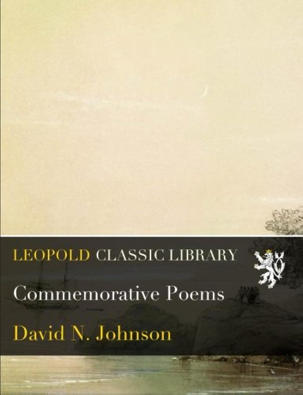 ガウン書くうぬぼれたCommemorative Poems