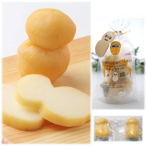 【チーズの夢民舎】カチョスモークチーズ 2個入