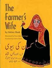 The Farmer's Wife: English-Urdu Edition