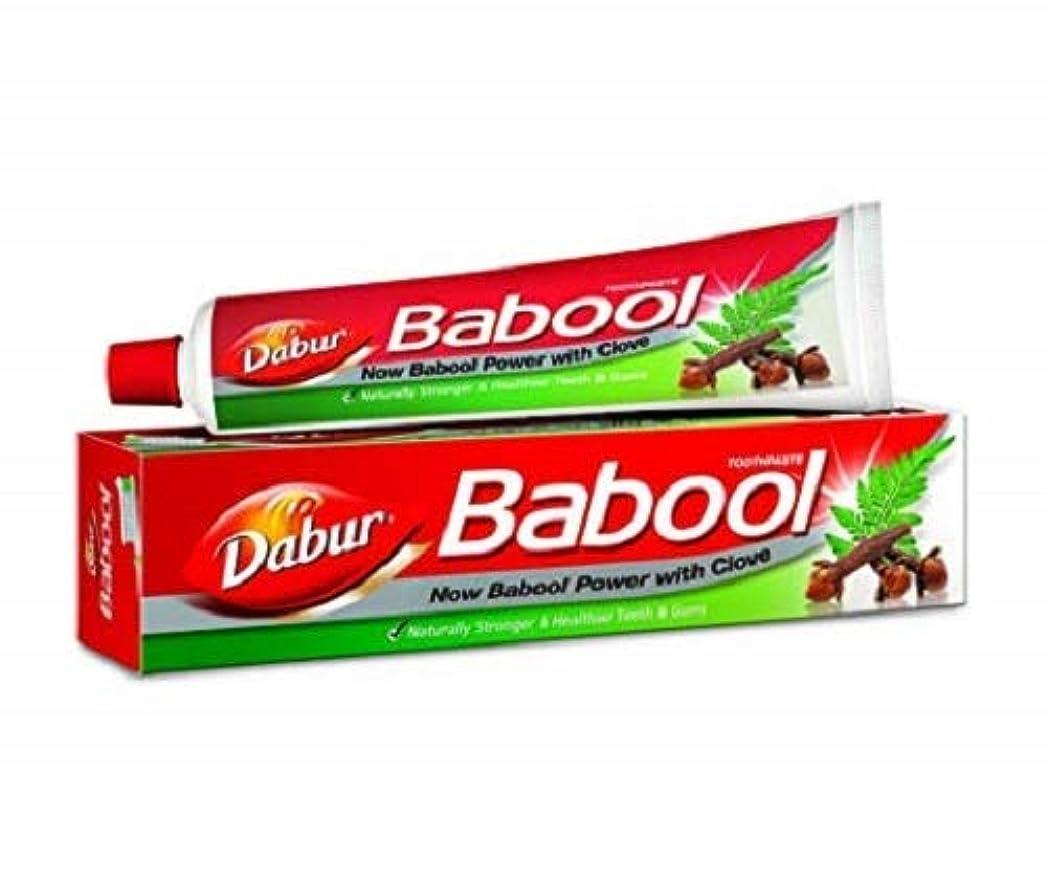 熟した邪魔辞任Babool Toothpaste 190g toothpaste by Dabur