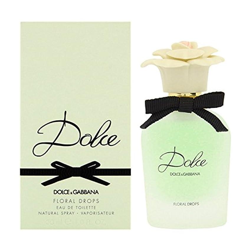 ランクうなる休憩するDOLCE&GABBANA ドルチェ フローラル ドロップス DOLCE レディース 香水 ET/SP/30ml 3335-DG-30 [並行輸入品]
