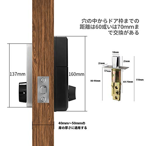 ドアロック暗証番号式取り替え錠電子キー非常キーとMFカード付き発光キーパットタッチスクリーン不正アラム防犯錠配線要らない