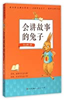 The Rabbit that Can Tell Stories (Chinese Edition)