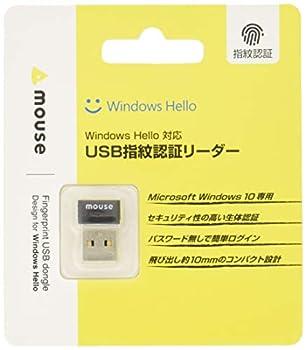 タッチするだけで高速ログイン USB指紋認証 リーダー Windows10搭載のパソコンでUSBポートがあれば、どんなパソコンにも対応 360度 どの方向からタッチしてもログインできる 1秒以内で高速認識 USBポートに挿すだけで初期設定も簡単 マルチユーザー対応 小型で持ち運びらくらく 対応OS:Windows10 本体寸法:約21x14x8 mm/重量:約5g インターフェイス:USB 2.0