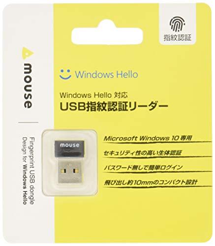 mouse USB指紋認証リーダー Windows Hello 機能対応 FP01