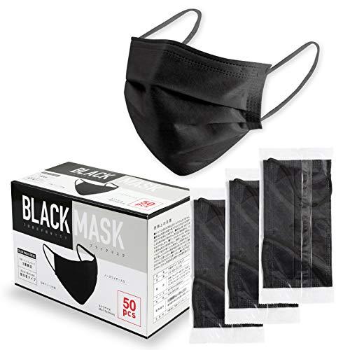 【Amazon限定ブランド】カラーマスク 50枚入 不織布 使い捨て ファッションマスク 個包装 3層構造 おしゃれ マスク映え マスク ブラック Duerfusa