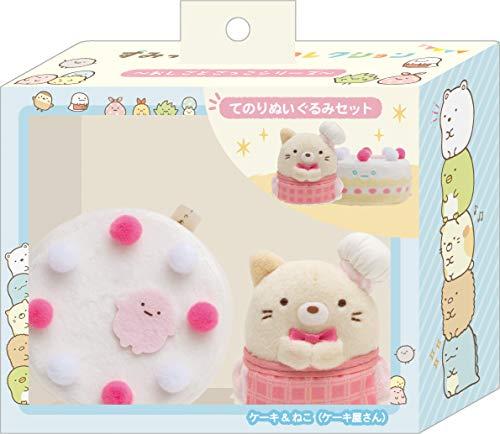 サンエックス すみっコぐらし おしごとごっこシリーズ てのりぬいぐるみセット ケーキ&ねこ(ケーキ屋さん) MY53901