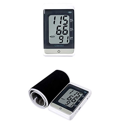 YBZS Blood Pressure Cuff Detector,Electronic Sphygmomanometer Arm Type Home Detection Upper Arm Type Automatic Blood Pressure Instrument