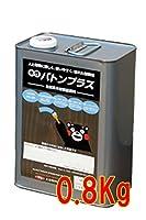 水性VATONプラス (透明) 0.8Kg/缶