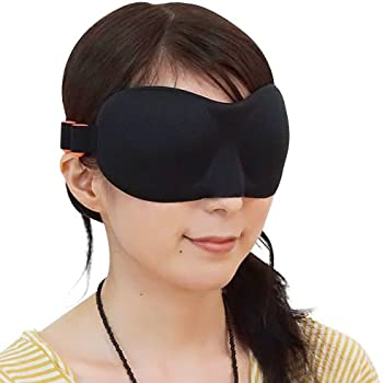 ottostyle.jp 立体型アイマスク 耳栓付き