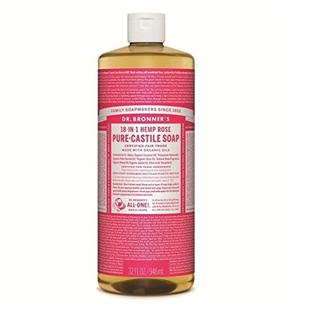 のれんうっかり平らなブロナー有機カスティーリャ液体石鹸946ミリリットルローズ x4 - Dr Bronner Organic Rose Castile Liquid Soap 946ml (Pack of 4) [並行輸入品]