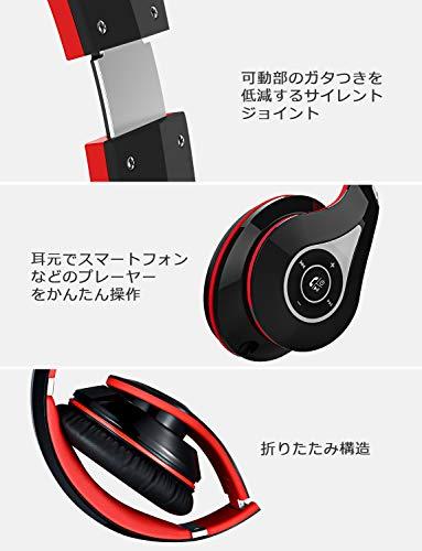 Mpow密閉型Bluetoothヘッドホン【赤黒灰緑青桃銀】7種色付き高音質20時間再生折りたたみ式ケーブル着脱式バランス接続対応リモコン・マイク付きハンズフリー通話可能レッドブルートゥースヘッドセットMPBH059AB