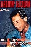 Vladimir Vysotskij. Mne est, chto spet... Vol. 1 (russische Musik) - russische Originalfassung - Vladimir Vysotskij