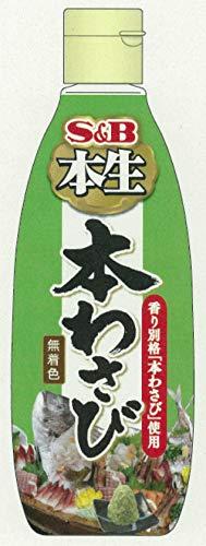 S&B 本生本わさび300g(無着色)