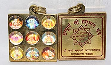 Satisfactory Nation Sampoorna Shri Hanuman Yantra Hanuman Pendent Locket in Brass Hanuman Pendant