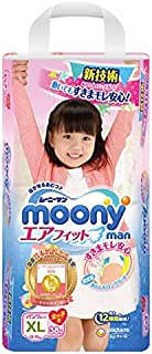 moony Diapers Pants For Girls XL (Extra Large) Size 38 Sheets 26.5lb-37.5lb