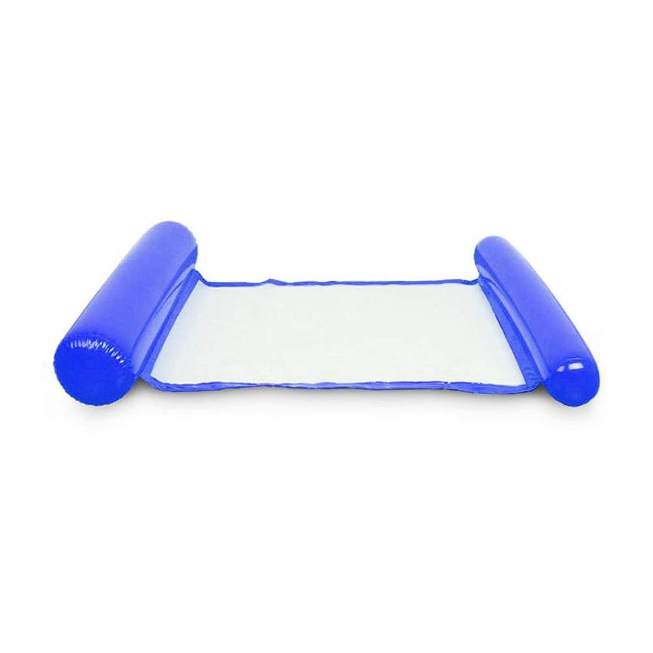 おとなしい性的原子炉水泳パーティーのおもちゃに適したヘッドレスト付きのプールインフレータブルfloaties水インフレータブルラウンジチェア
