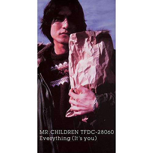 Everything (It's you)