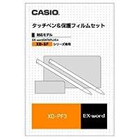 CASIO Ex-word XD-SFシリーズ タッチペン+SF用保護シート XD-PF3