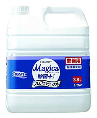 【業務用 大容量】CHARMY Magica除菌プラスプロフェッショナル無香料3.8L食器用洗剤
