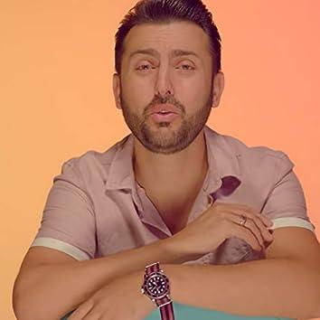 Biri im (feat. Lulzim Shehu)