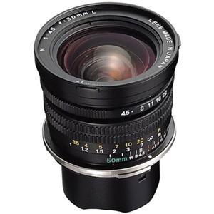 Mamiya 50 mm f/4.5 Ultra Weitwinkelobjektiv für Mamiya 7 Kameras