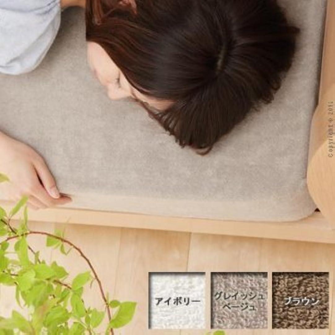 靄拡張伴う今治 パイルタオル BOXシーツ ベッドカバー 日本製 シングル アイボリー