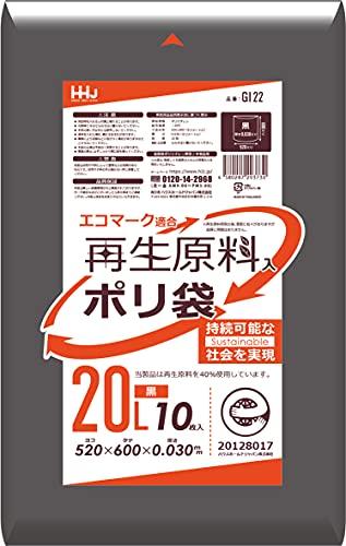 ハウスホールドジャパン ポリ袋 再生原料40% エコマーク付 (ケース販売) 黒 20L GI22 10枚入×80個セット