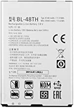 New 3140 mAh BELTRON Replacement Battery for LG Optimus G Pro E940, Optimus G Pro E977, Optimus G E980, F-240K, F-240S (BL-48TH)