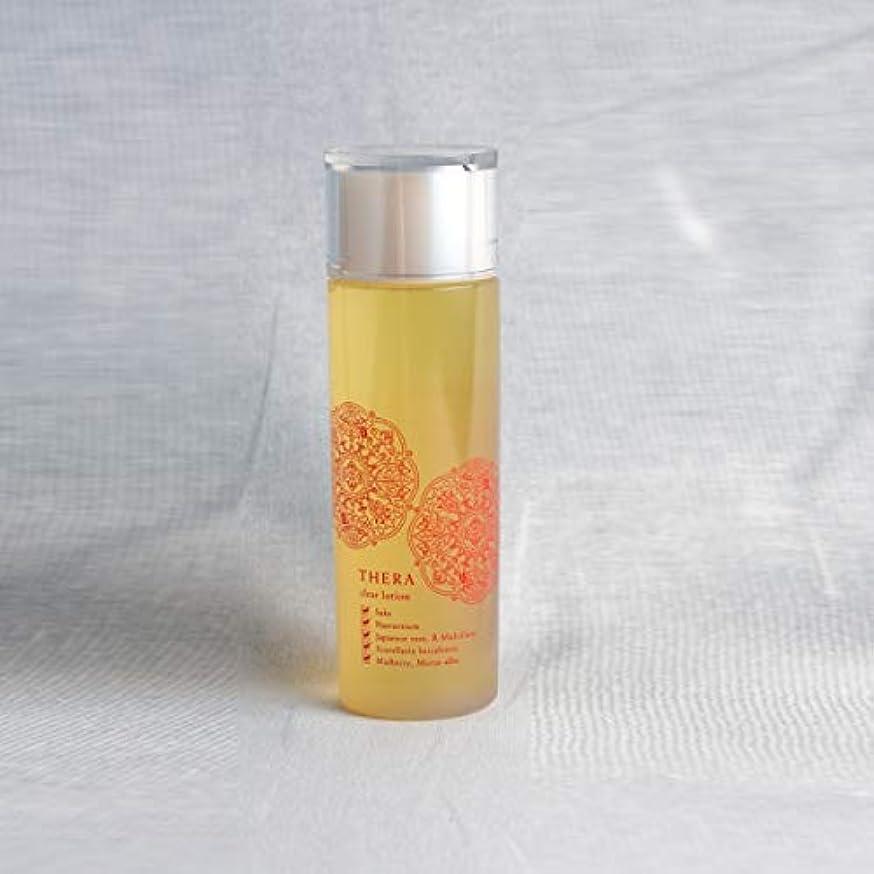 ロバ周り時計THERA(テラ) 日本酒の保湿化粧水 120mL