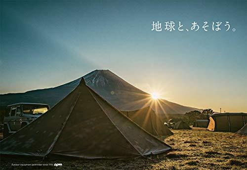 ogawacampal(小川キャンパル)『アルミ三角自在(3穴)』