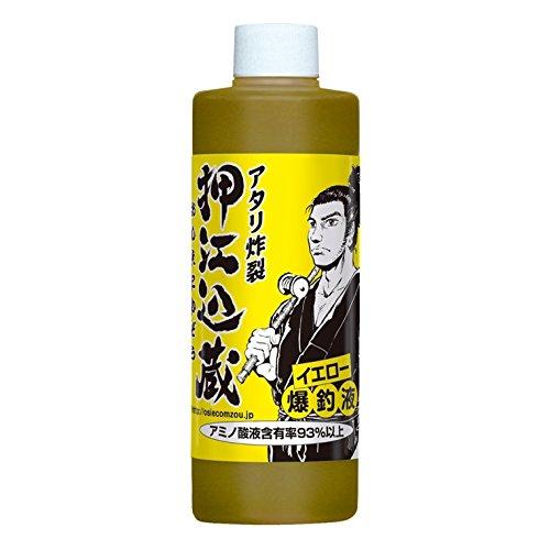 押江込蔵 イエロー爆釣液300g Yellow Bakuchoeki