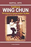 Wing Chun Books