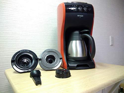 タイガー コーヒーメーカー 4杯用 真空 ステンレス サーバー バーミリオン カフェバリエ ACT-B040-DV Tiger