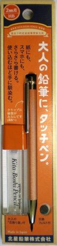 北星鉛筆 大人の鉛筆にタッチペン 芯削りセット OTP‐780NTP